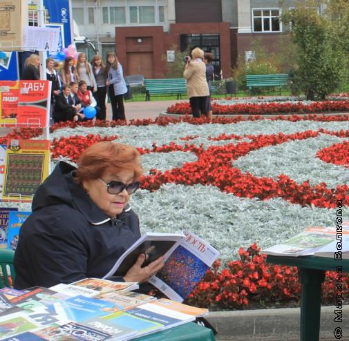 Праздник знаний у библиотеки