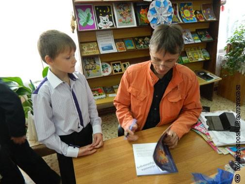 315-й читательский марафон в детской библиотеке поселка Горняк