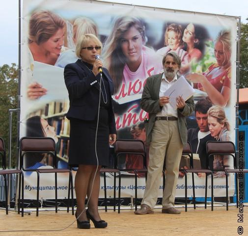 Наталья Диская открывает книжный фестиваль