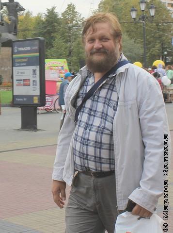 Историк Владимир Боже