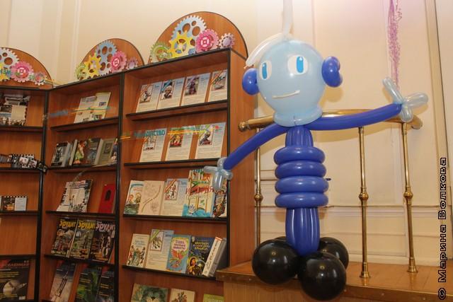 Выставка книг о роботах