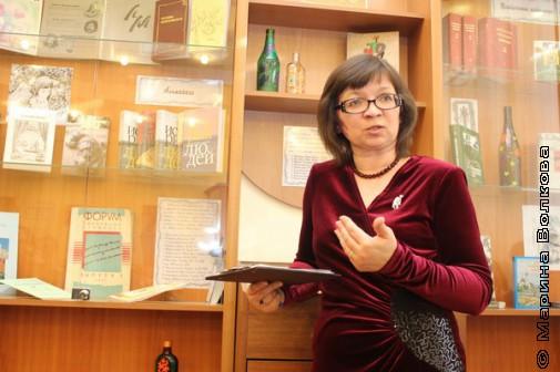 Нина Ягодинцева, руководитель курсов
