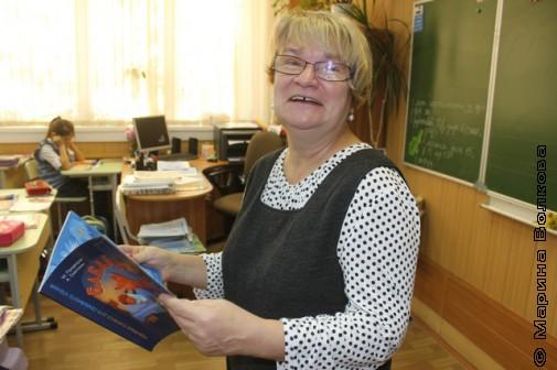 """Бабайки"" и учительница"