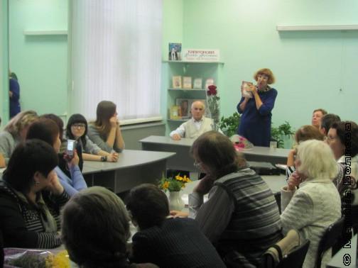 Литературное краеведение