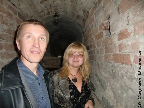 Олег Райн и Светлана Лаврова в подземелье