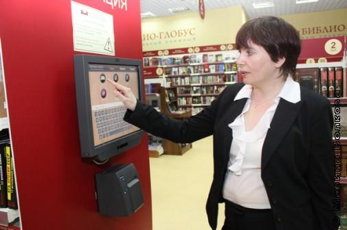 Ольга Вахитова показывает, как просто пользоваться поиском книг