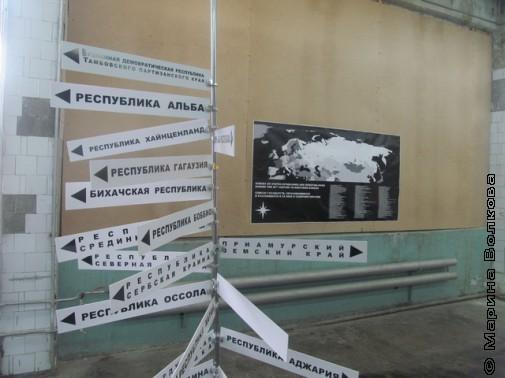 Уральская биеннале