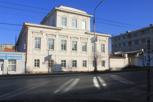 Екатеринбург, улица Чапаева