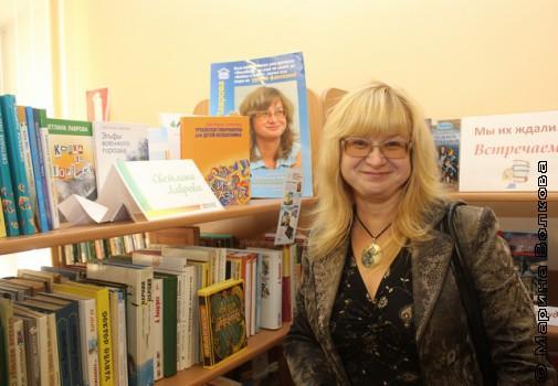 Светлана Лаврова и ее книги (и ее фото)