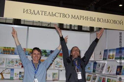 Михаил Придворов и Янис Грантс на КрЯККе