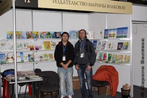 Сергей Гордиевский и Янис Грантс