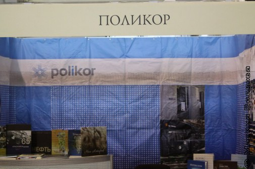 Наши приехали в Красноярск