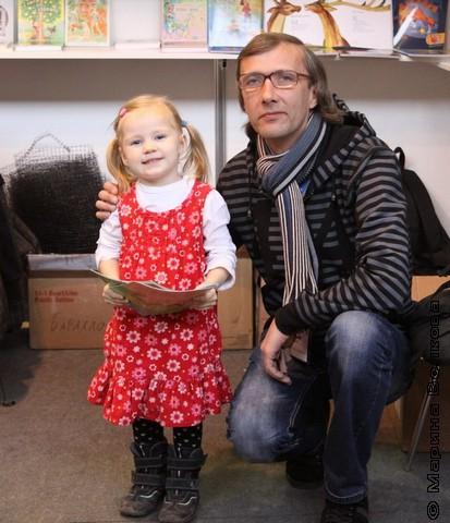 Янис Грантс с красноярской читательницей