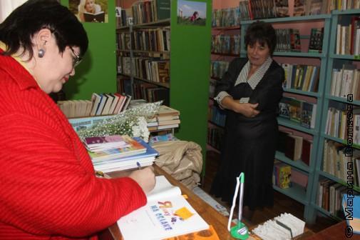 Книга для библиотеки с автографом автора