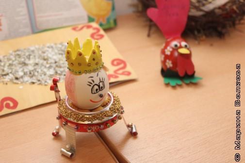 Яйцо-король