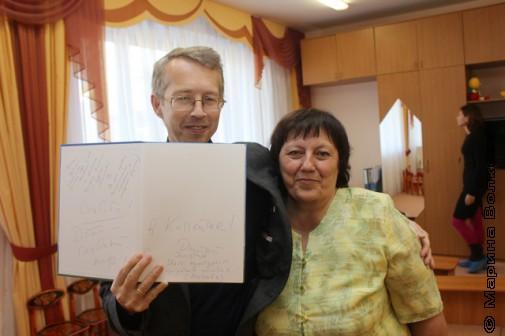 Дмитрий Замятин и Татьяна Александрова