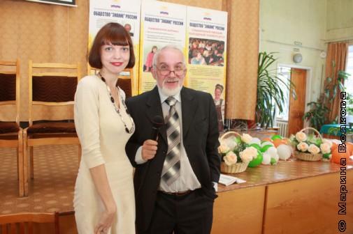 Елена Меньшенина и Владлен Феркель