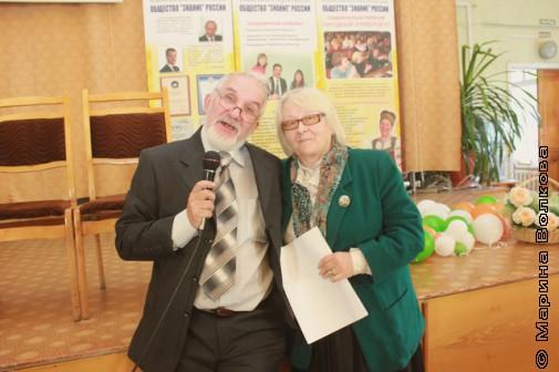 Владлен Феркель и Наталья Рубинская