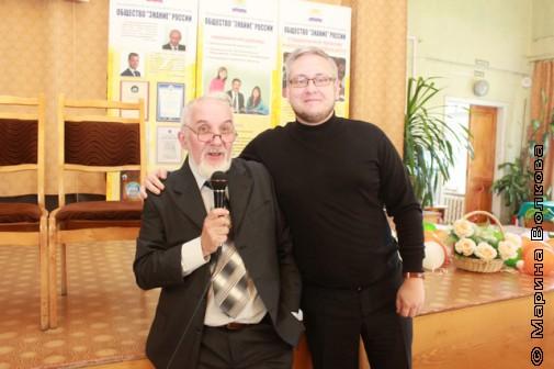 Владлен Феркель и Констанин  Рубинский