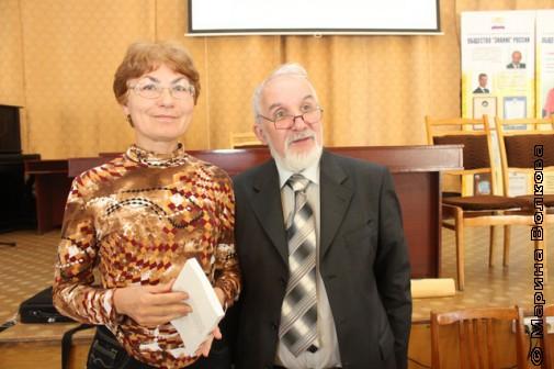 Самой поэтической слушательнице Владлен Феркель подарил свою книгу