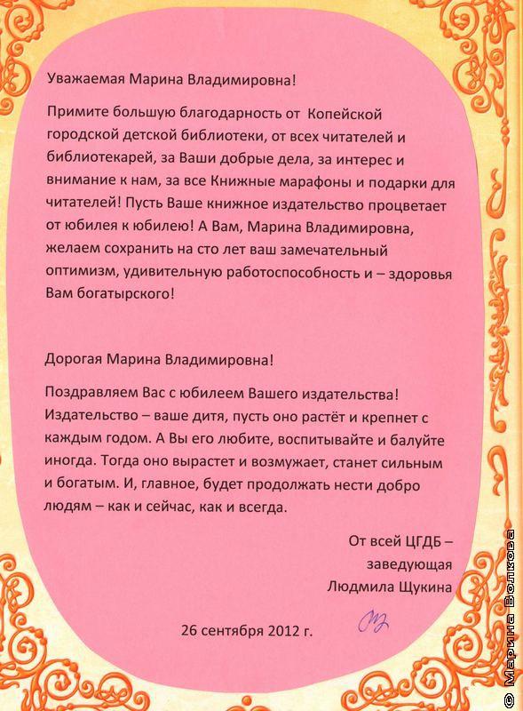 Диплом Издательству