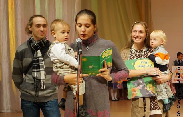 """На сцене - мамы с детьми от года до трех и серия книг """"От 1 до 3"""""""