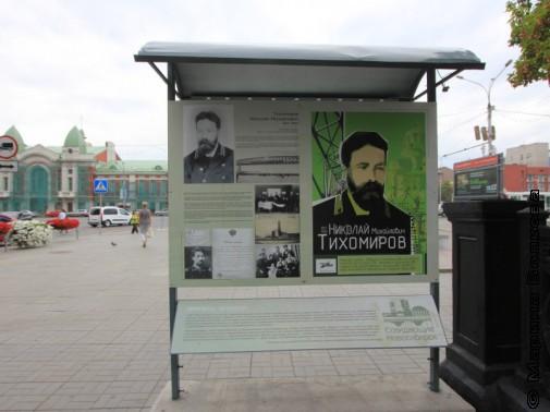 Проект «Сибиряки»