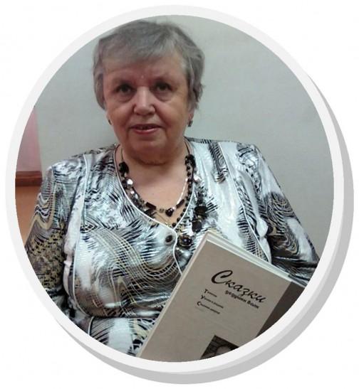 Раиса Викторовна Маккар