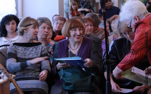 95 лет библиотеке имени Пушкина Марина Волкова