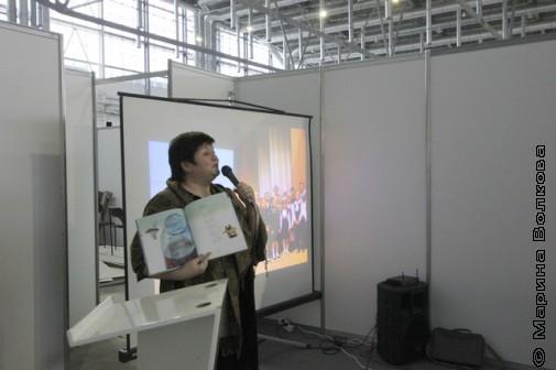 Елена Сыч на 330-ом Читательском марафоне