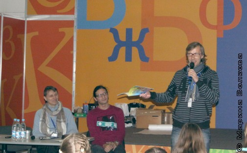 Придворов, Карапетьян и Грантс на 331 Читательском марафоне, Красноярск