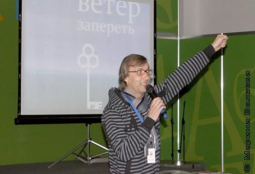 Янис Грантс в Красноярске