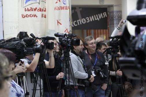 Журналисты на КрЯКК