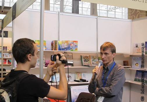 Михаил Придворов дает интервью