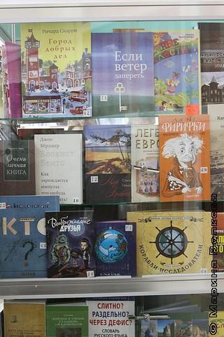 Книги-визитки издательств-участников КРЯКК