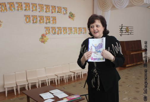 Елена Раннева в детском саду № 26 города Сатка