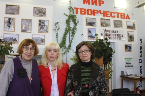 Марина Волкова, Ольга Сахаутдинова, Нина Ягодинцева