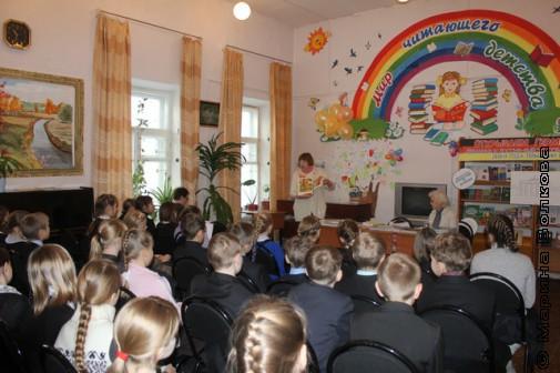 В областной детской библиотеке
