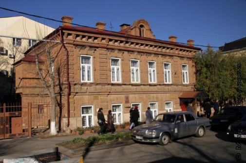 Оренбургский Дом литераторов