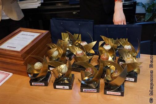 Призы для участников конкурса изготовило предприятие «Лазерные технологии»