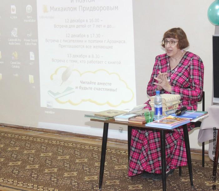 Марина Волкова в Арзамасе