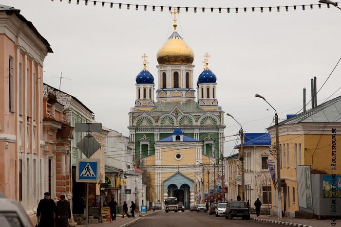Как мы в Минск ездили