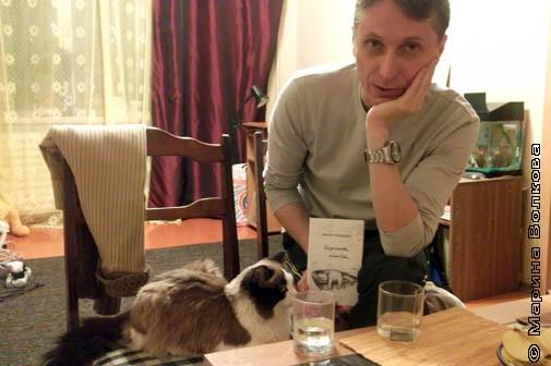 Михаил Придворов знакомит с книгой кота Моисея