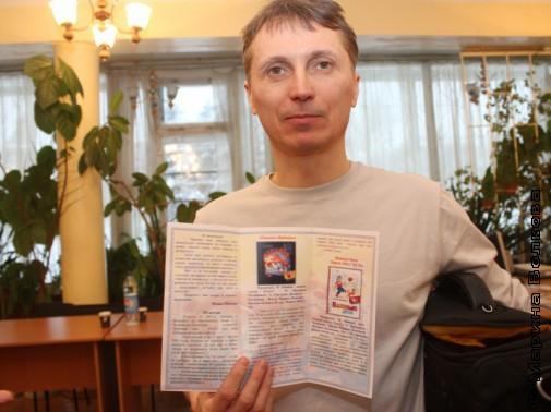 Читательский марафон Уфа