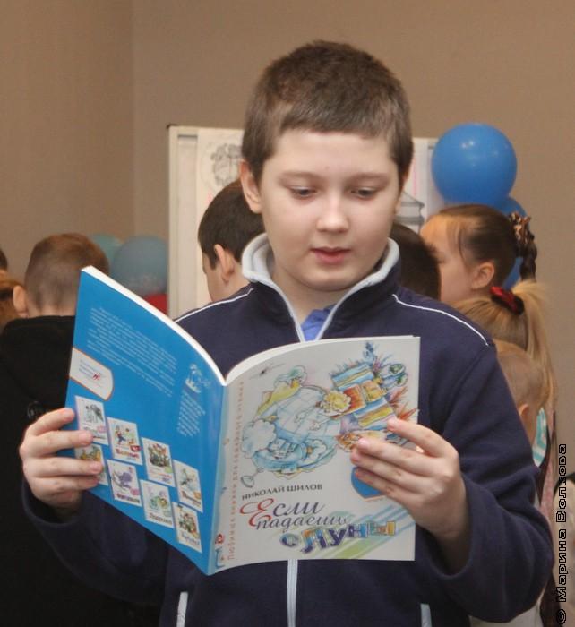 Читаем Шилова