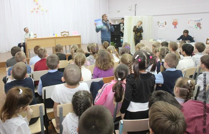Читательский марафон в 81-ой школе Екатеринбурга