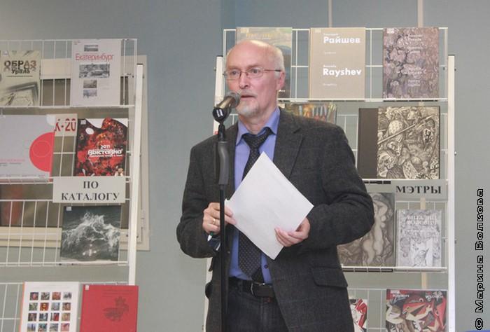 Сергей Кропотов, ректор Екатеринбургской академии современного искусства.