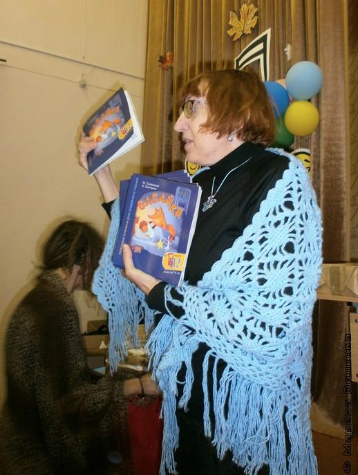 Книги в подарок многодетным семьям