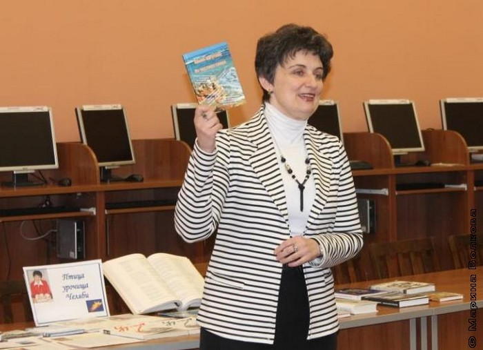 Ирина Аргутина с новой книгой