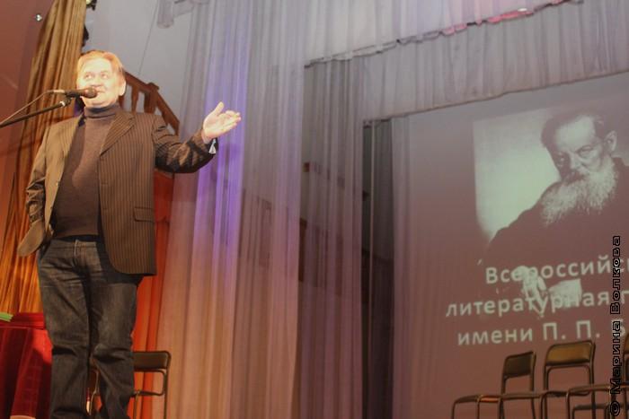 Вадим Дулепов открывает церемонию